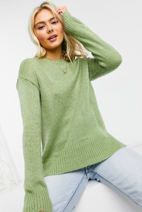 New Look - Pull ras du cou