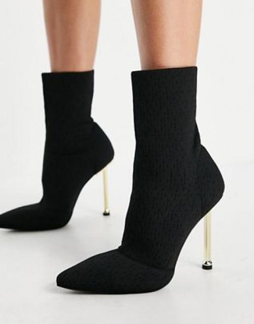 Simmi London - Bottines chaussettes