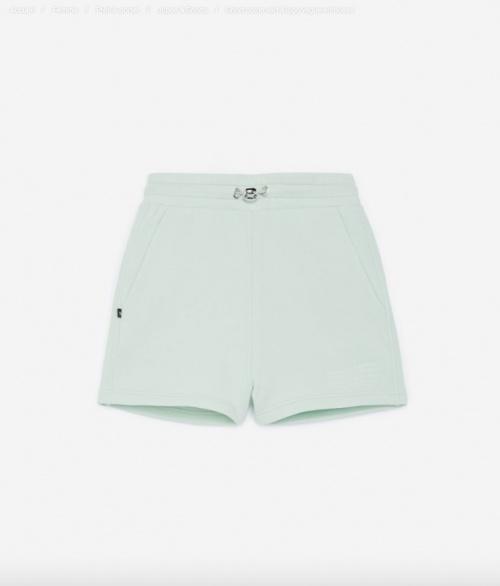 The Kooples - Short coton vert