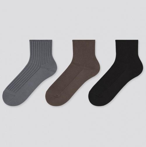 Uniqlo - Lot de 3 paires de chaussettes