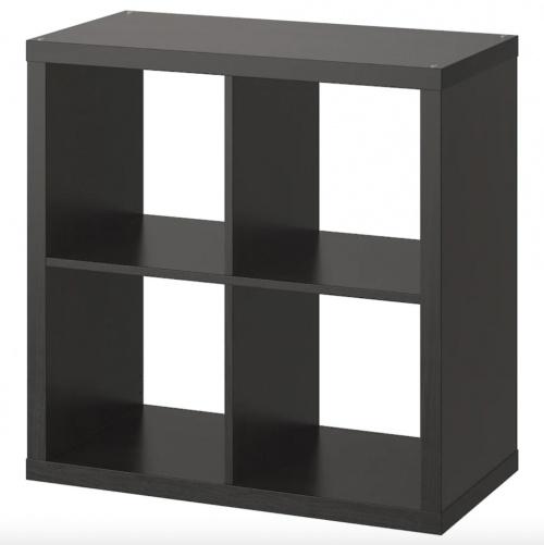 Ikea - Meuble cube
