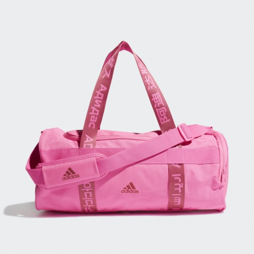 Adidas - Sac en toile