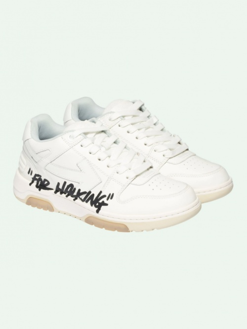 Off White - Baskets «Out Off Office»