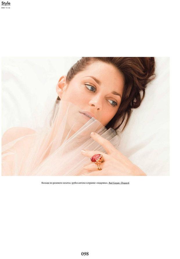 Magazine SNC