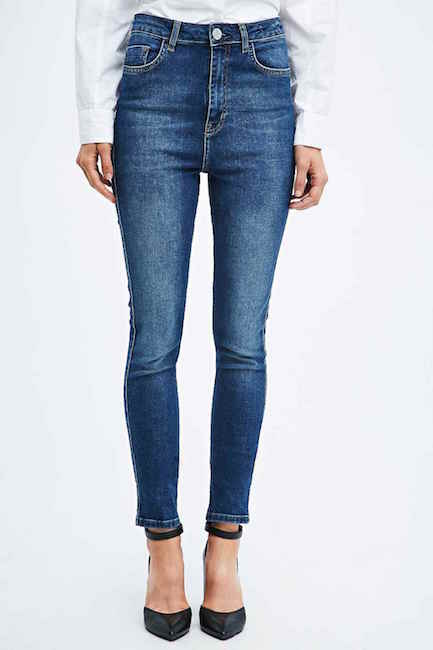 Light Before Dark - Jean slim taille haute (65 €)